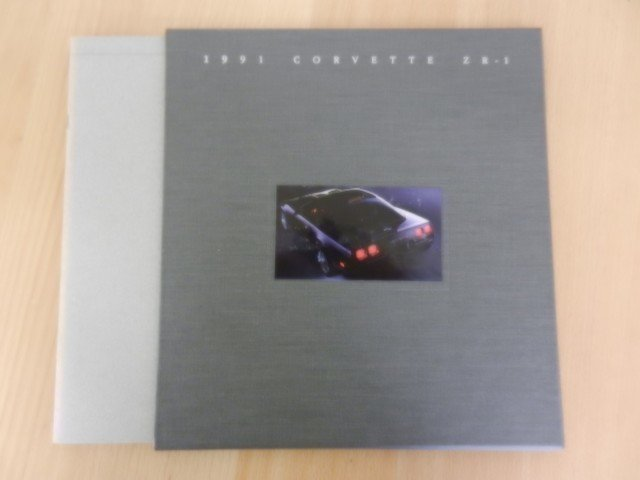 1991 1991 Chevrolet Corvette For Sale
