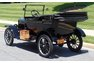 1924 Ford Touring