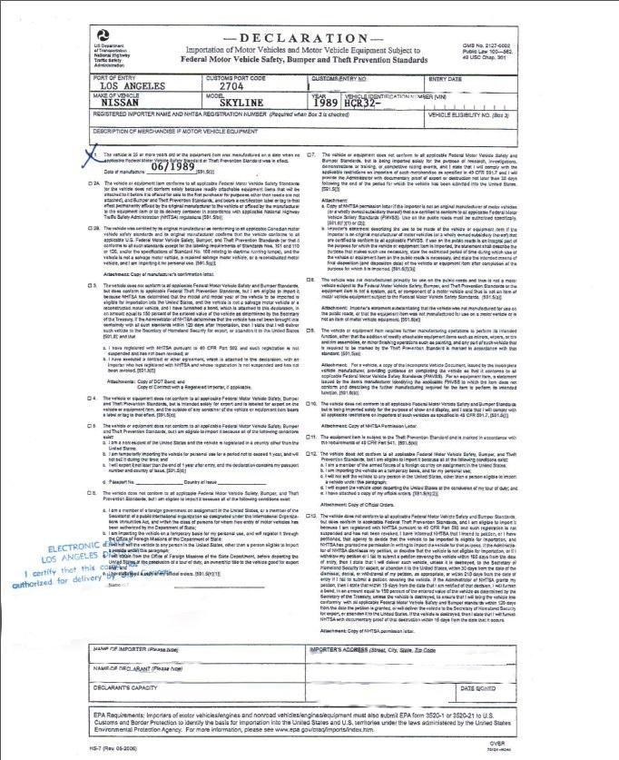 HS7 document