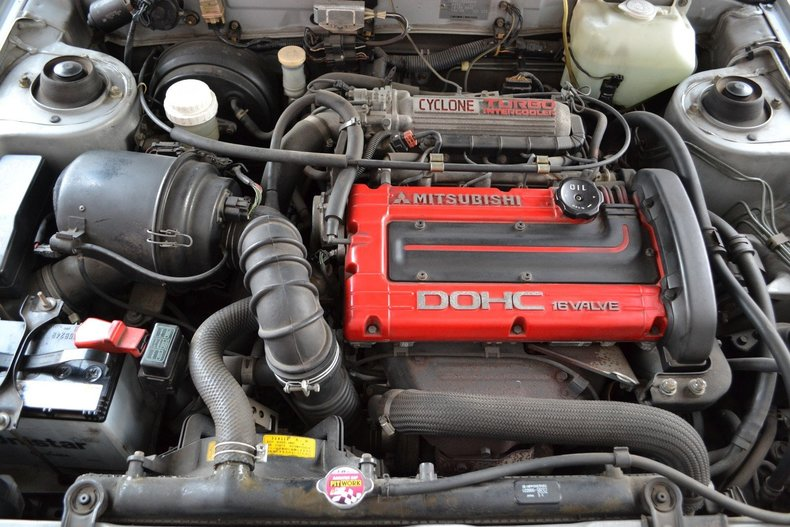 1990 1990 Mitsubishi Galant VR-4 For Sale