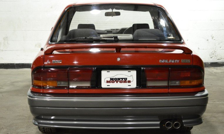 1990 1990 Mitsubishi Galant VR-4 For Sale