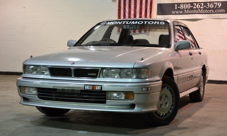 1988 Mitsubishi Galant VR-4