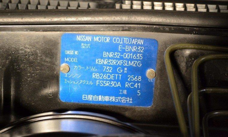 1989 1989 Nissan Skyline GTR For Sale