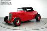 1934 Ford Hi-Boy
