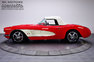 For Sale 1958 Chevrolet Corvette