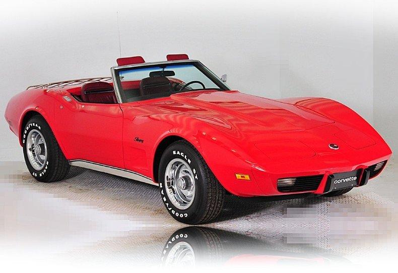 1975 Chevrolet Corvette Image 34