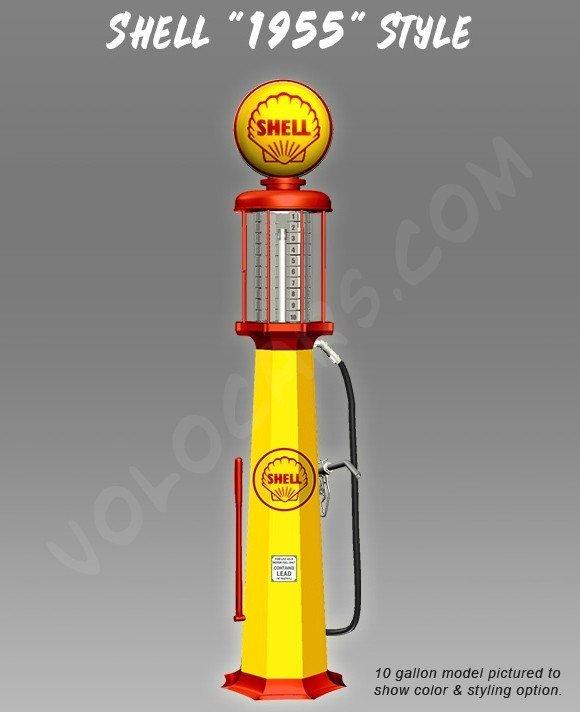 0 Reproduction Gas Pump  Image 1
