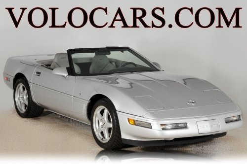 1996 Chevrolet Corvette Image 1
