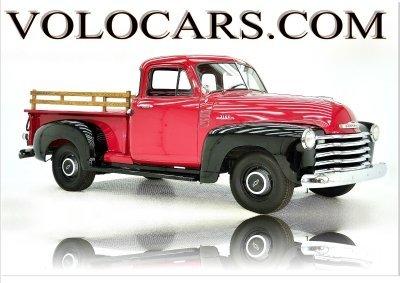 1953 Chevrolet  Image 1
