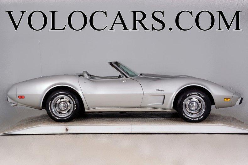 1975 Chevrolet Corvette Image 1