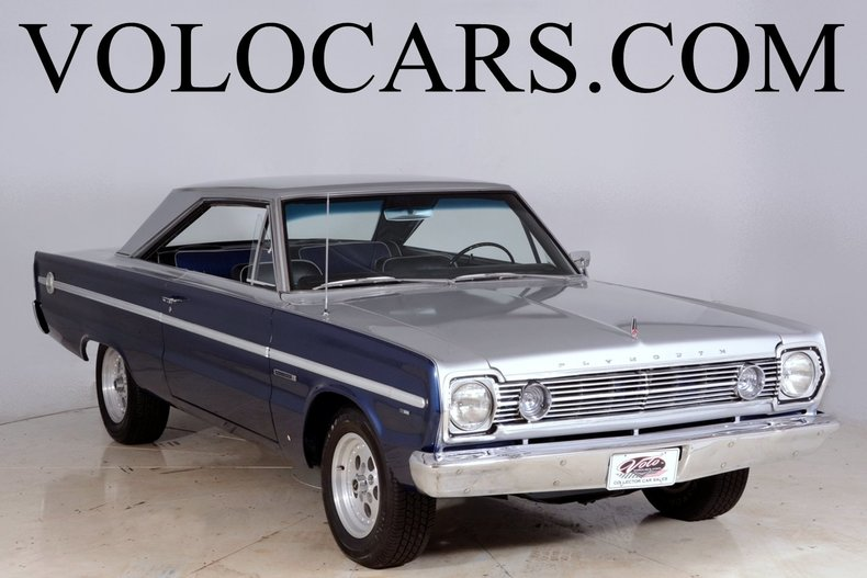 1966 Plymouth Belvedere Image 1
