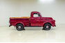 1953 Dodge 1/2-Ton Pickup