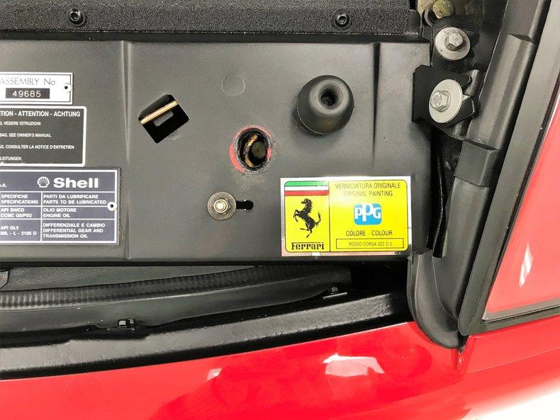 2003 Ferrari 575