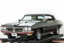 For Sale 1970 Pontiac LeMans