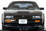 For Sale 1986 Nissan 300ZX