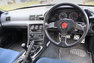 210775be902c thumb 1990 nissan skyline gtr r32