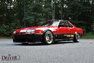 For Sale 1984 Nissan Skyline