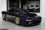 For Sale 1991 Honda NSX