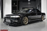 1300219fff3b thumb 1991 toyota mark ii