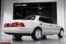 1202a1ca70c3 thumb 1992 toyota celsior
