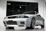 5097c4379a7 thumb 1992 nissan skyline gtr r32