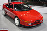 8856356b7d6 thumb 1992 turbo mr2 gt