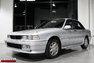 3037d90f7e3 thumb 1989 mitsubishi galant