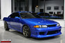 For Sale 1993 Nissan Skyline GTS-T