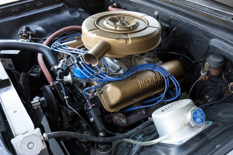 1964 Mercury Marauder