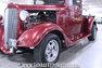 1936 Chevrolet 1/2-Ton Pickup