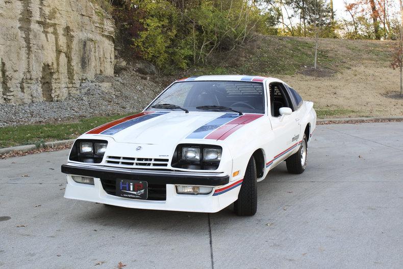 1977 Chevrolet Monza Mirage