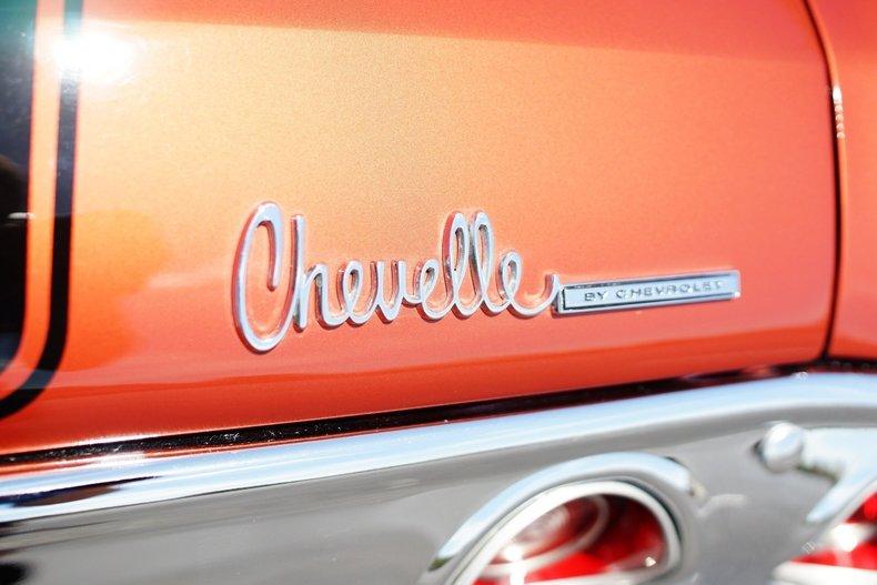 546c2d2cf7d low res 1971 chevrolet chevelle ss