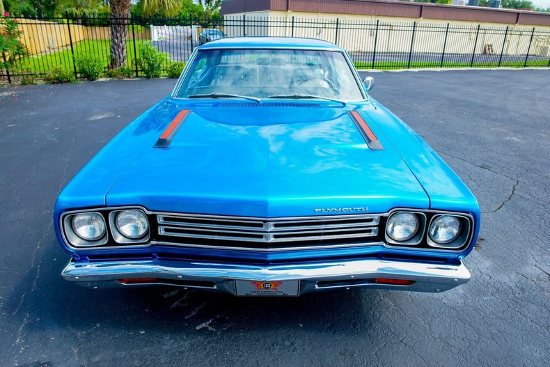 1684dd454f92 low res 1969 plymouth roadrunner