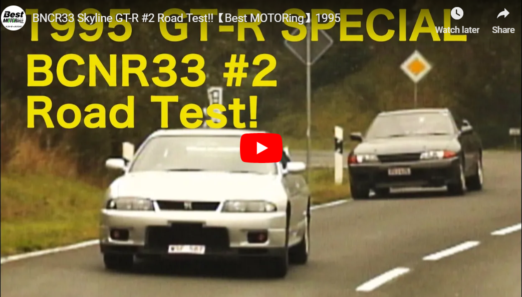 1995 R33 GT-R Road Test Best Motoring