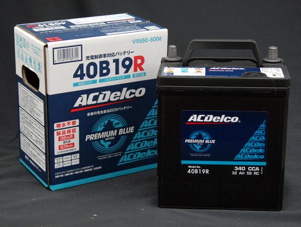 40B19R battery