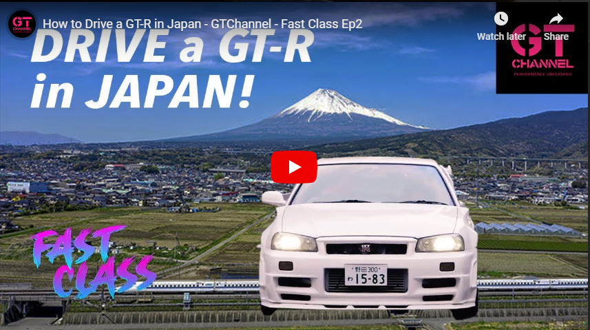 How to Drive and Buy a Skyline GT-R in Japan