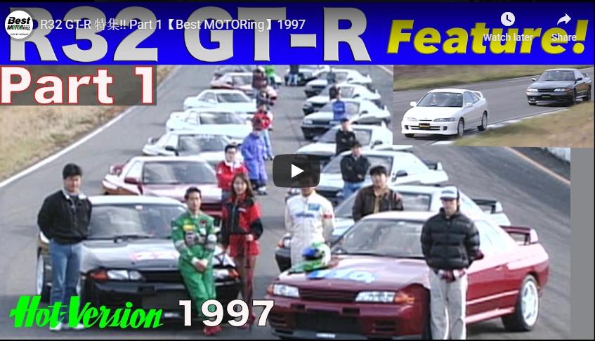 Best Motoring R32 GT-R Feature Video