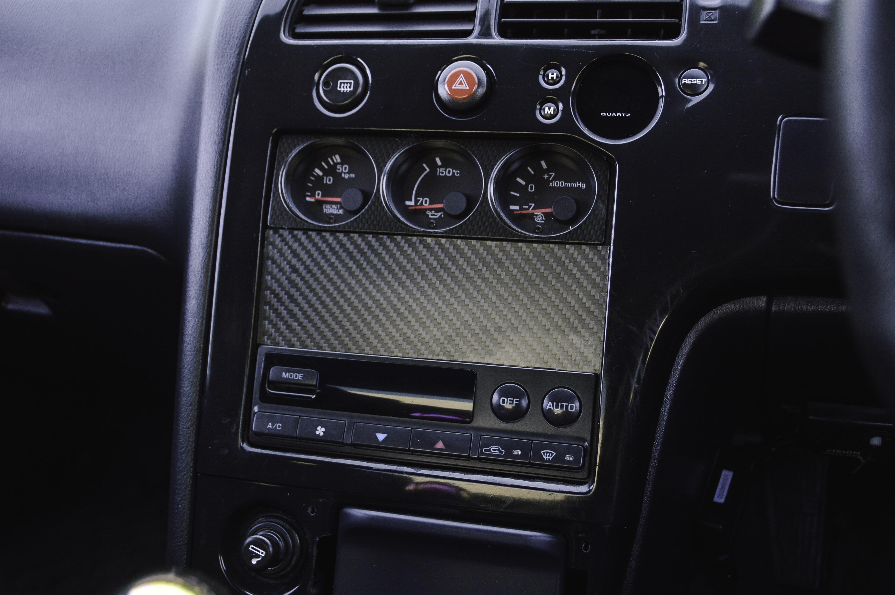 R33 GT-R radio delete