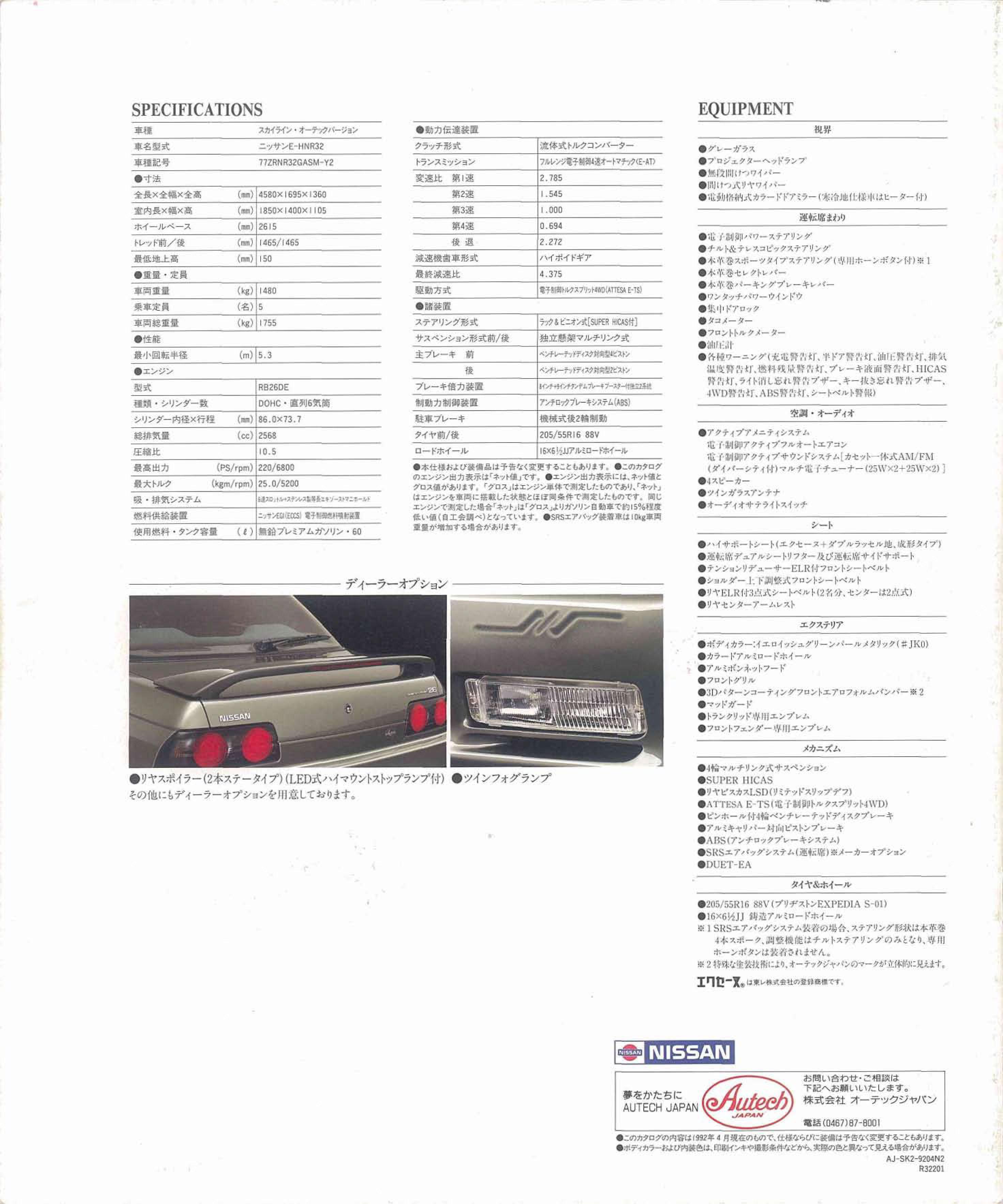 Autech R32 Sedan RB26 for sale at Toprank Importers