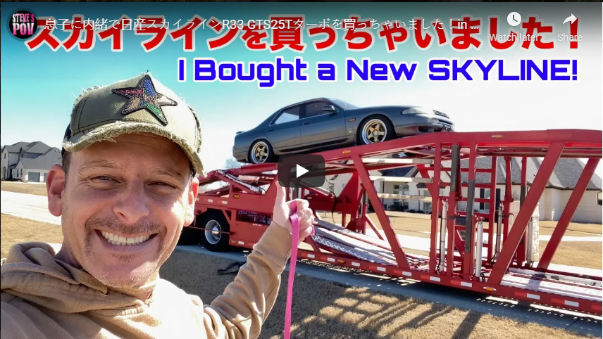 StevePOV buys an R33 Skyline for his son