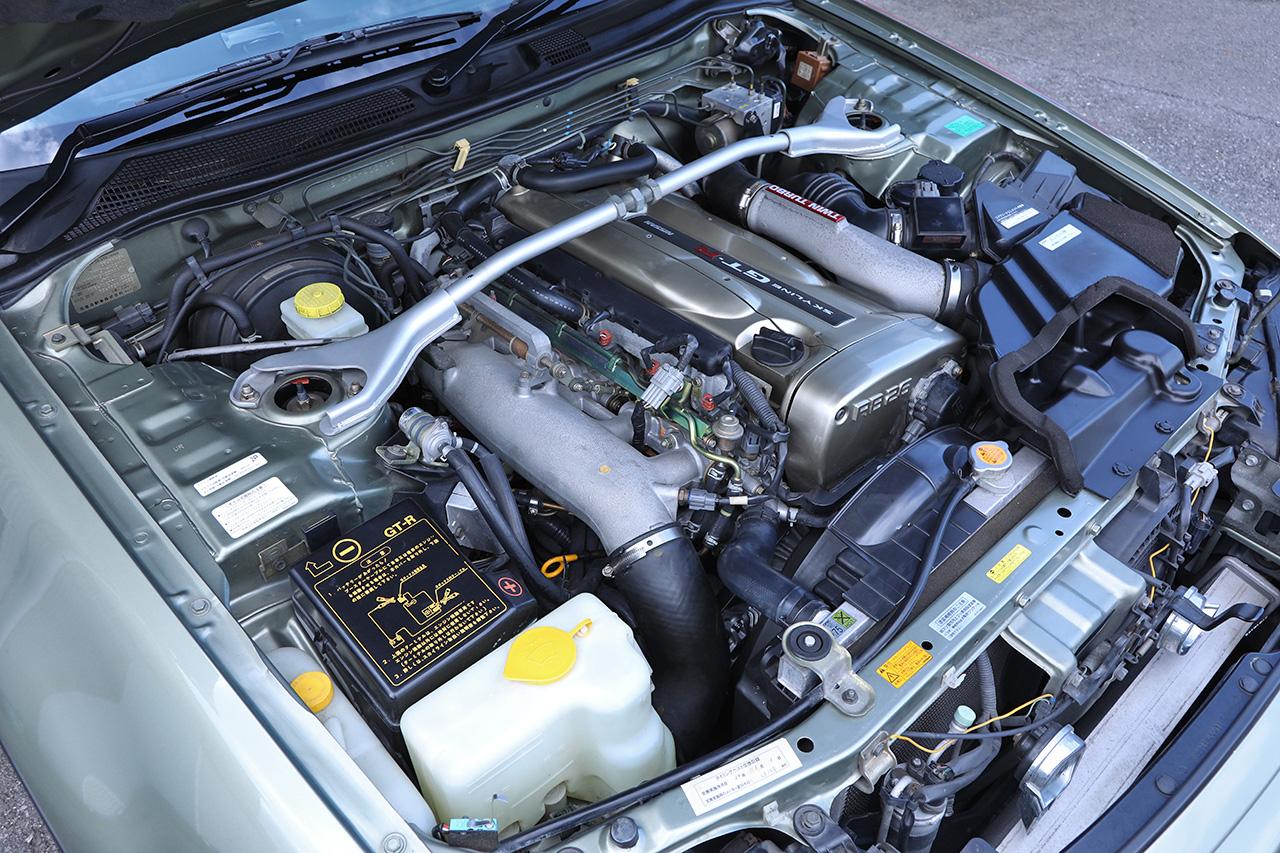 Mspec Nur Engine Show or Display eligible