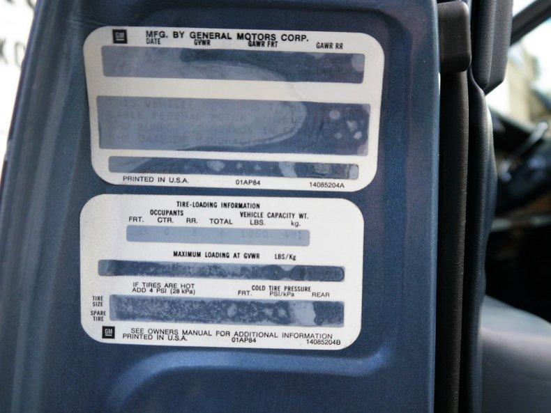 50030e1cec592 low res 1985 cadillac seville