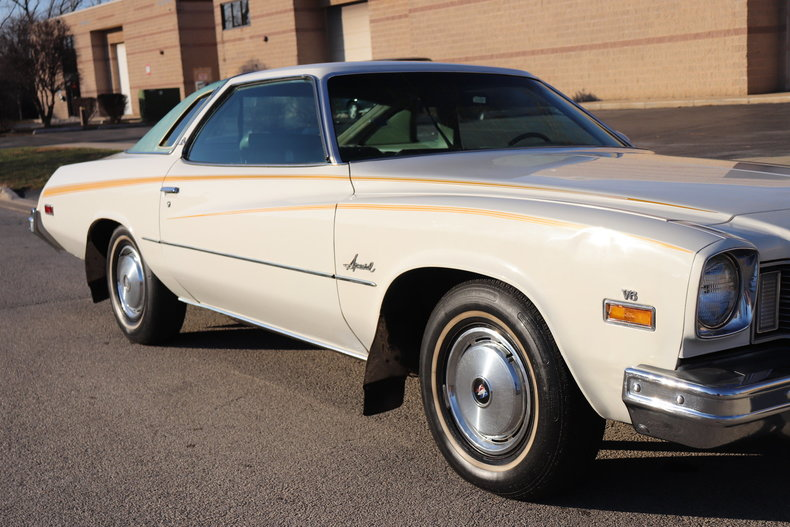 4849730bb50e7 low res 1975 buick century special