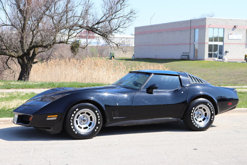 51813c50666a4 low res 1981 chevrolet corvette