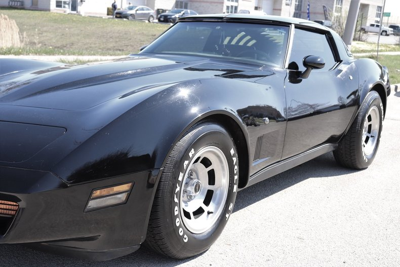 51818fcc53233 low res 1981 chevrolet corvette