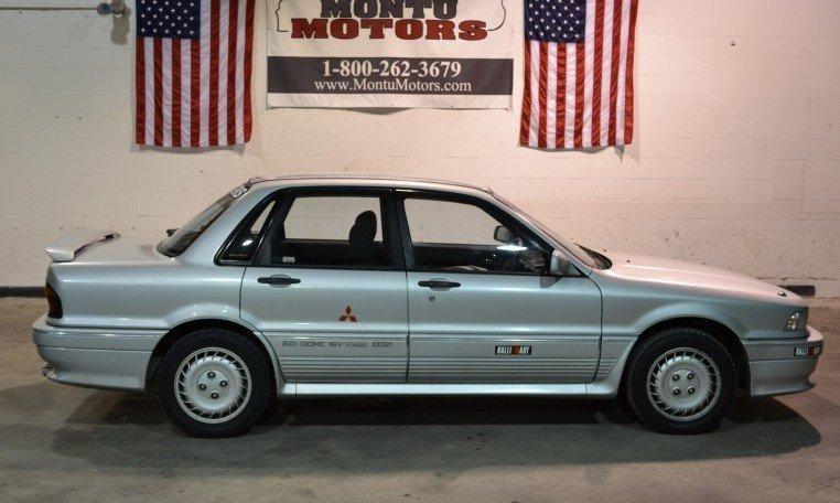 1988 1988 Mitsubishi Galant VR-4 For Sale