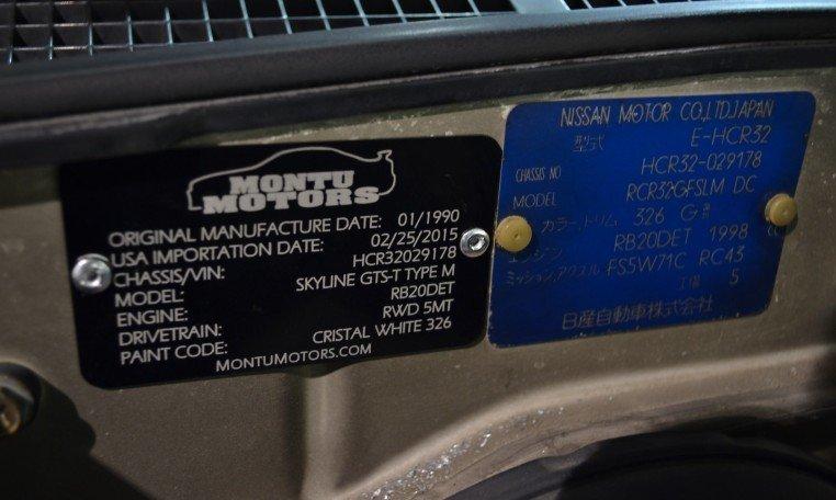 1990 1990 Nissan Skyline GTS-T For Sale