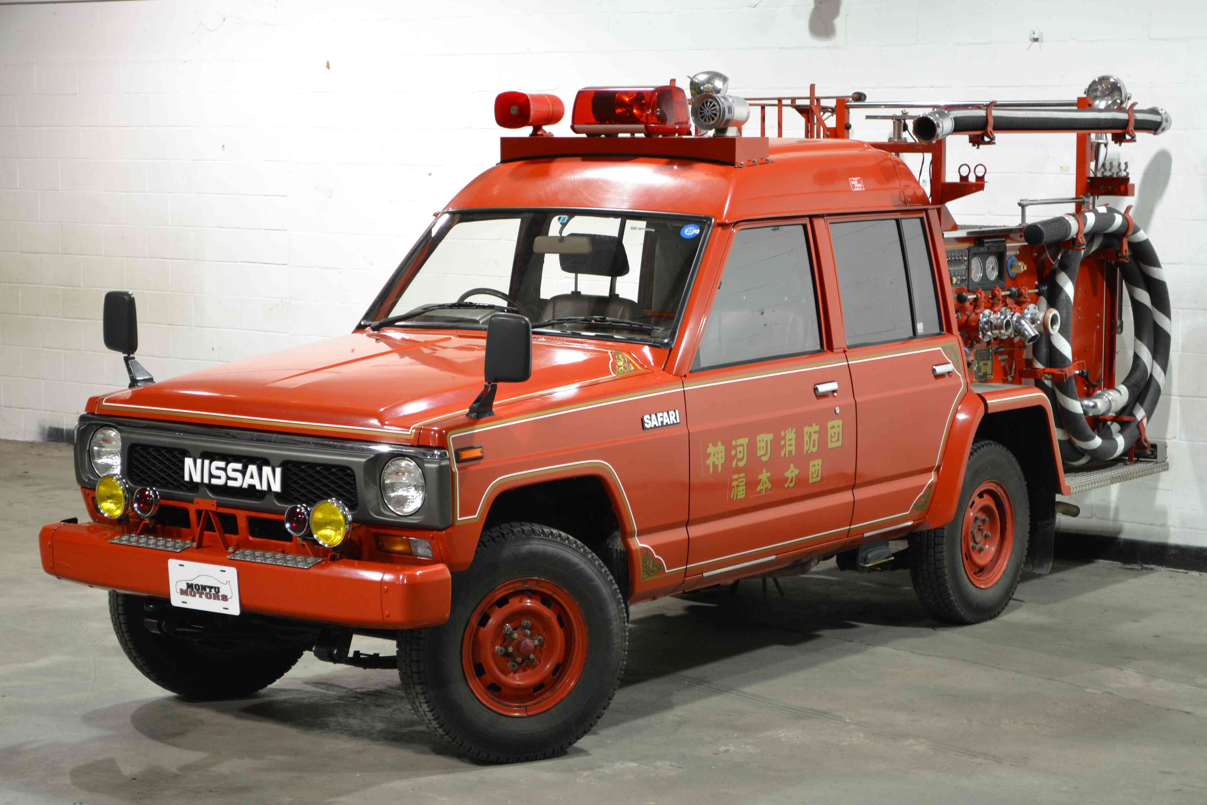 1990 Nissan Safari | Montu Motors