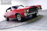 For Sale 1971 Chevrolet Chevelle