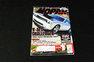 For Sale 2009 Dodge Challenger